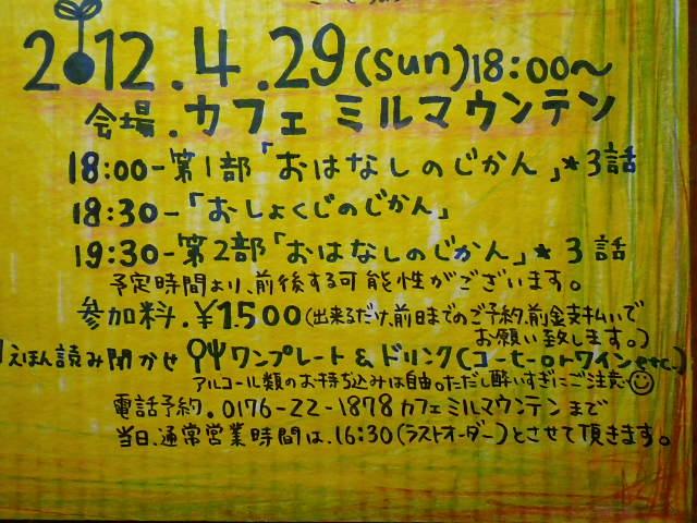 b0207642_11252294.jpg