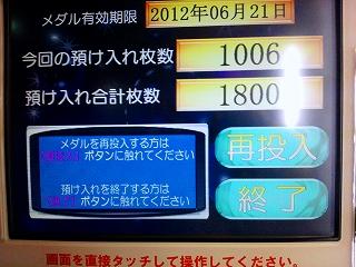 d0082442_10192429.jpg