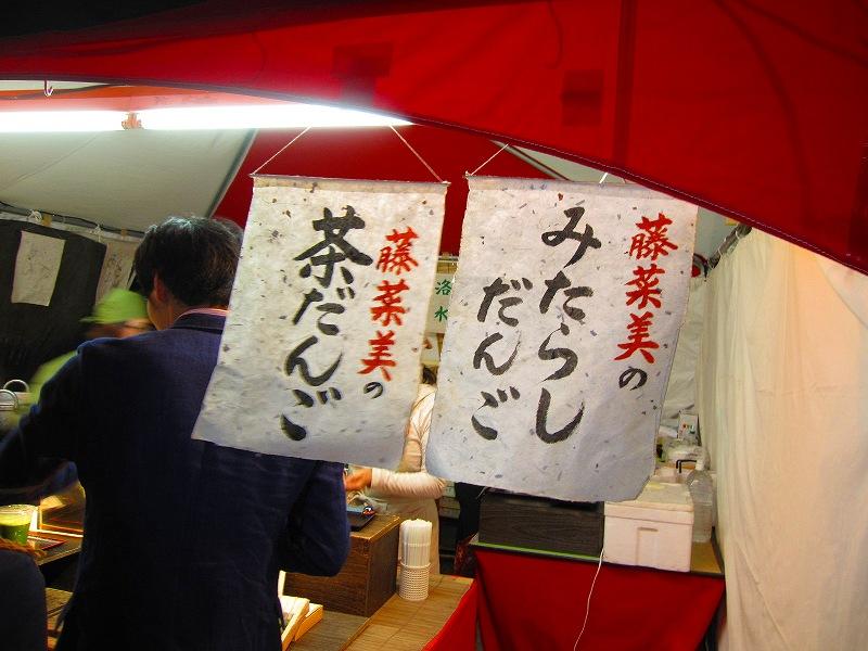 二条城の夜桜_e0237645_1505490.jpg