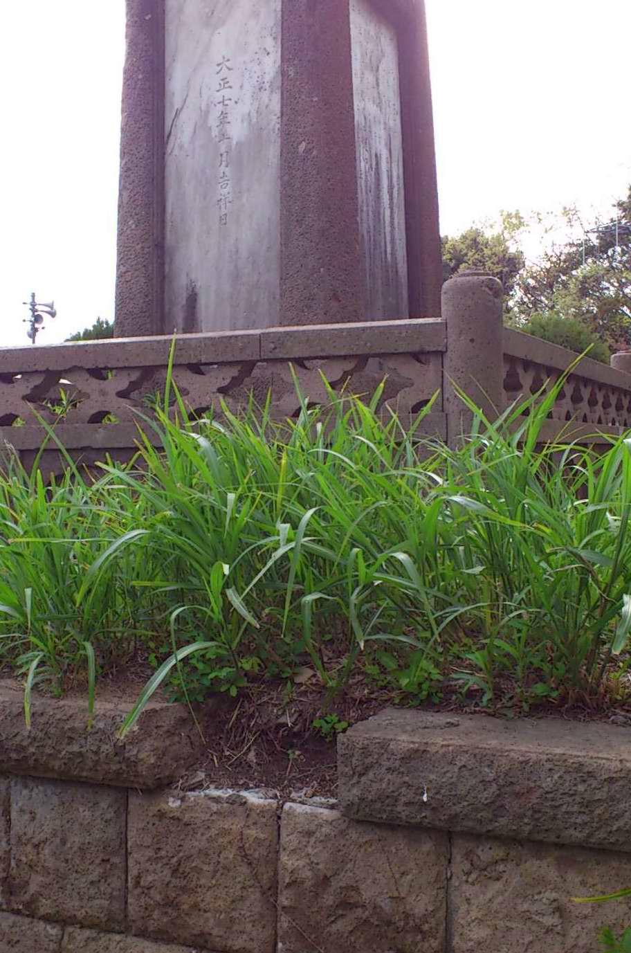 明治天皇観漁記念碑~その2_d0007247_0351753.jpg