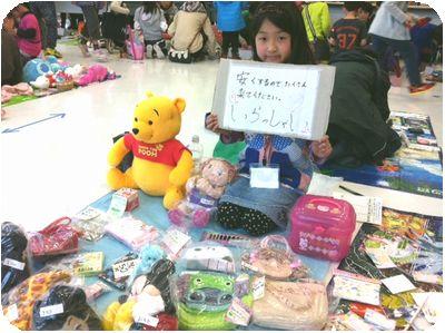 MOTTAINAIフリーマーケット開催報告@名取・吉祥寺・大井競馬場_e0105047_14221974.jpg