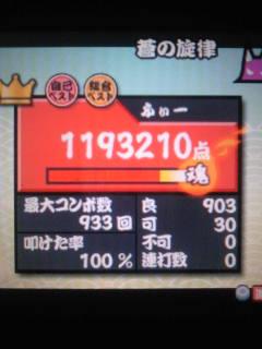 e0191951_20122024.jpg