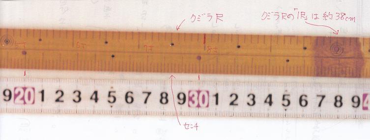 b0193252_20491741.jpg