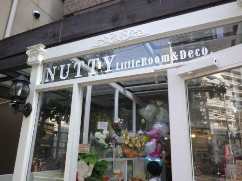NUTTY Little Room&Deco.opening Reception_e0148852_17474476.jpg