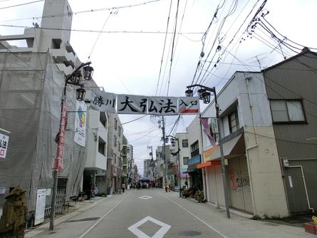 弘法市_b0073753_6372563.jpg