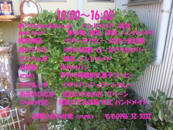 d0149257_2294457.jpg