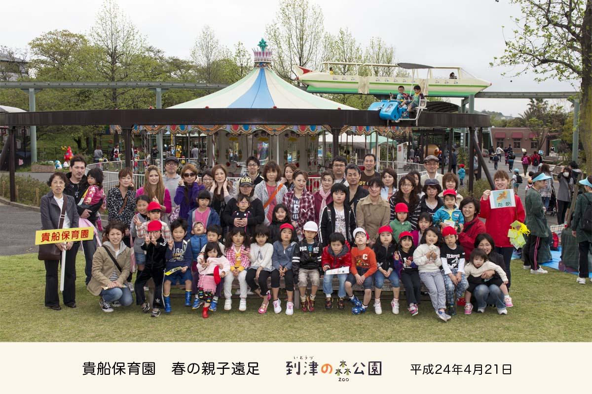Nikon D800E でのお仕事〜できあがった集合写真〜_c0028861_13511134.jpg