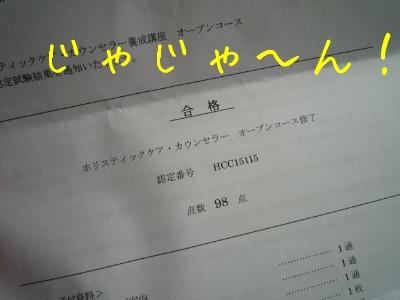 f0177261_13402637.jpg