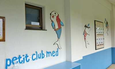 CLUB MED旅日記② なるほど〜!_c0249163_12491052.jpg