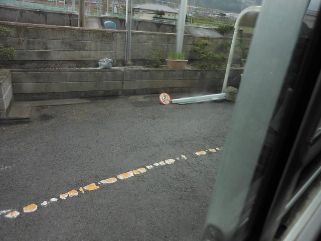 バス停は芸術だ(2)_c0001670_2125773.jpg