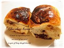 リベンジ*Chocolate bread・・・・・・・のはずが_a0246873_9461621.jpg