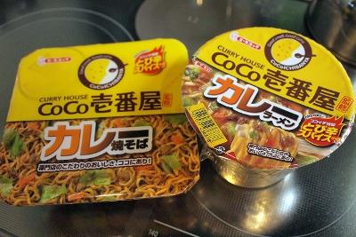 【麺】 ココイチカレーのカップ麺_b0000480_3235935.jpg