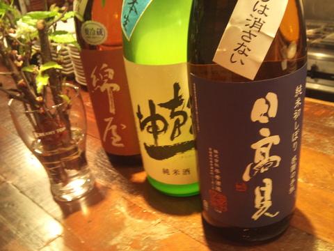 春のお酒~その壱~_e0275281_13405399.jpg