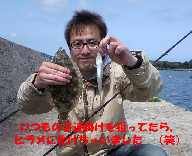 f0183484_12221387.jpg