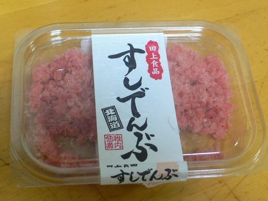 「桜でんぶ酢」雨月庵からの継続課題の帰着店_c0061686_6525782.jpg