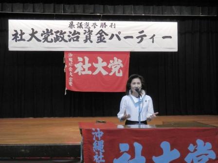 社大党再生のためにも県議選挙の圧倒的勝利を_f0150886_16173652.jpg