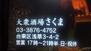 e0242790_2223491.jpg