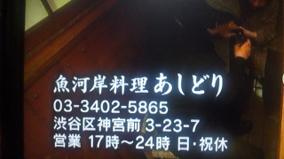 e0242790_22244079.jpg