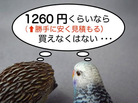 f0218891_11361925.jpg