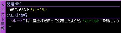c0081097_2124049.jpg