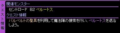 c0081097_21241851.jpg