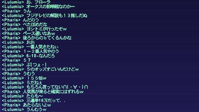 e0249198_6312443.jpg