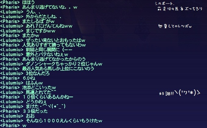 e0249198_6583478.jpg
