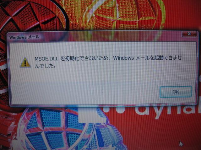 c0034002_1393363.jpg