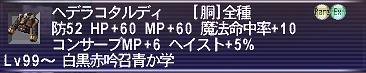 d0047602_7214137.jpg