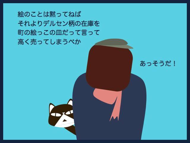 b0232704_12571250.jpg