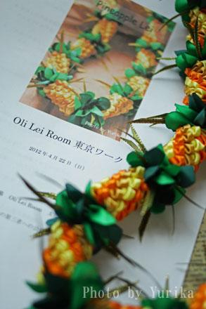 * 東京ワーク 無事に終了しました *_c0083904_22444337.jpg