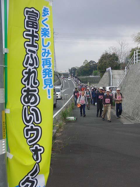 新緑の茶畑を楽しむ「第34回 富士ふれあいウォーク」_f0141310_7512577.jpg