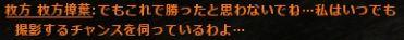 b0236120_22101976.jpg