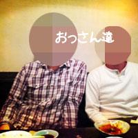 b0138824_1725821.jpg