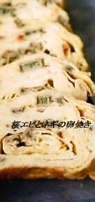 おうち居酒屋へご招待~~♪ツナとキムチの春雨サラダレシピつき☆_d0104926_4323286.jpg