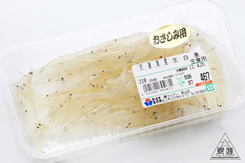 232 松江市 ~白魚豊漁~_c0211532_1951536.jpg