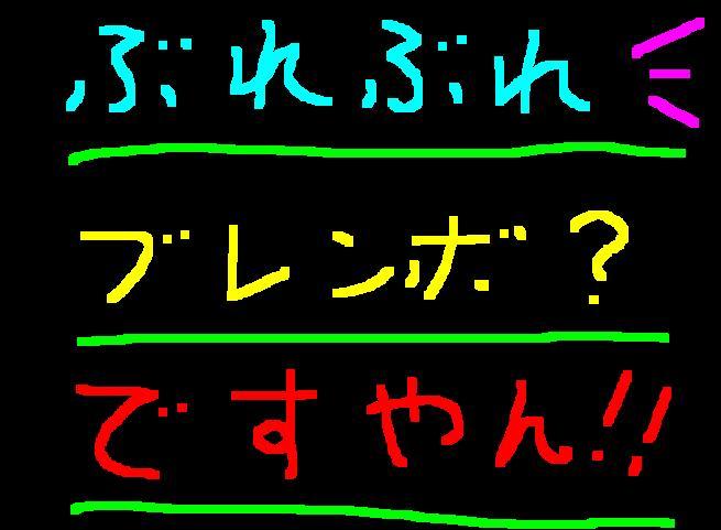 f0056935_15103931.jpg