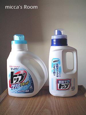 洗濯洗剤の容器を白化_b0245038_8452661.jpg