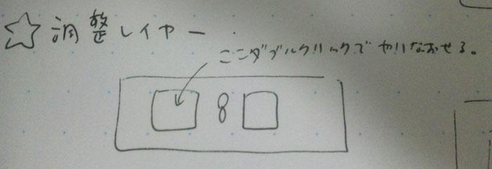 f0134538_22223068.jpg