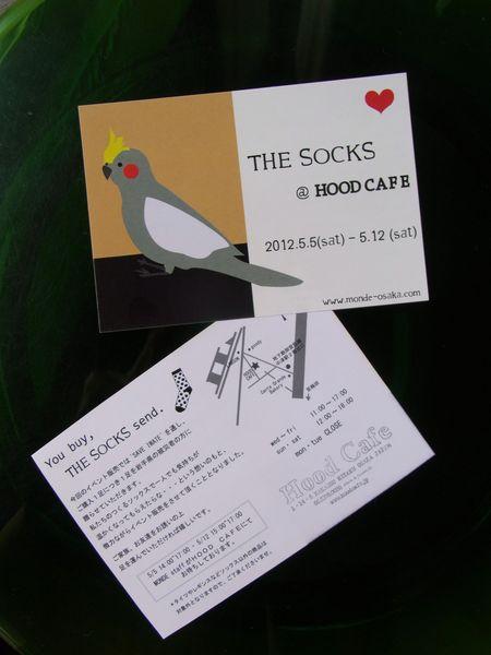 THE SOCKS @ HOOD CAFE 詳細。_f0162638_12114557.jpg