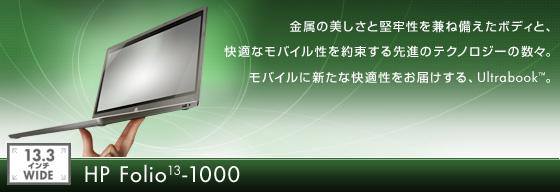 b0082242_1855621.jpg