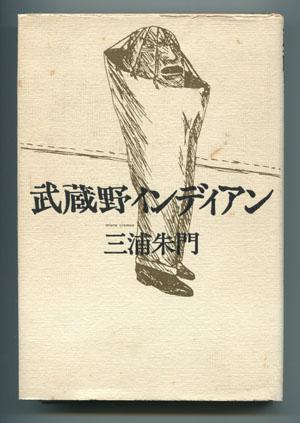 b0081843_19391692.jpg