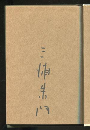 b0081843_1939889.jpg