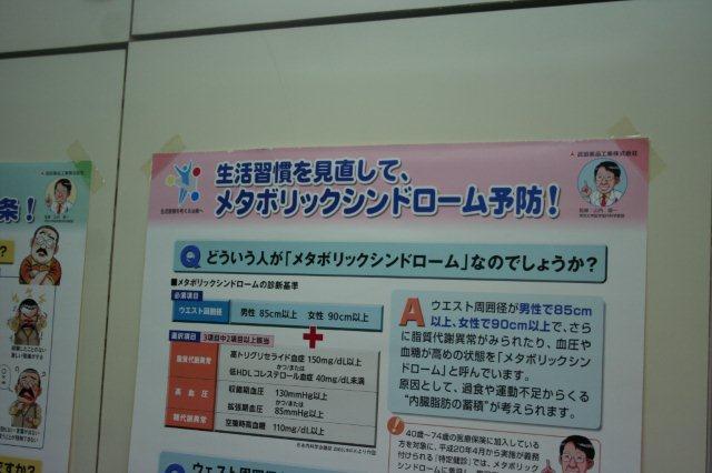 病院のエアコンを入替えています(東京都町田市)_e0207151_19451478.jpg