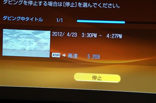 波の音の録画_e0166355_443093.jpg