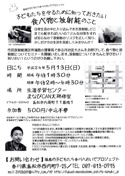 b0242956_20134776.jpg