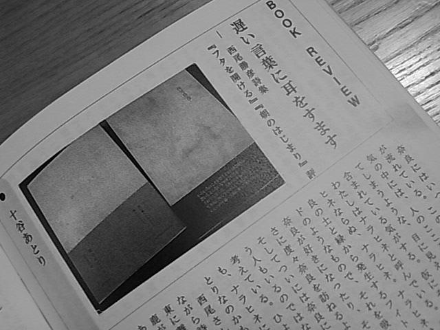 d0196758_19383439.jpg