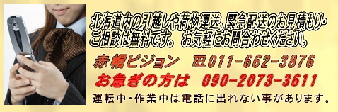 b0237260_2113519.jpg
