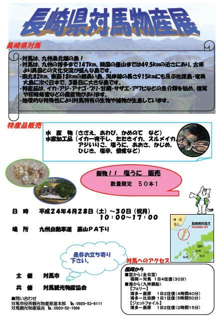 f0207669_1716462.jpg