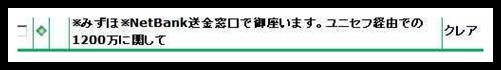 b0078675_87959.jpg
